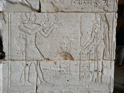 Metropolitan. Frisos de Tell-el-Amarna