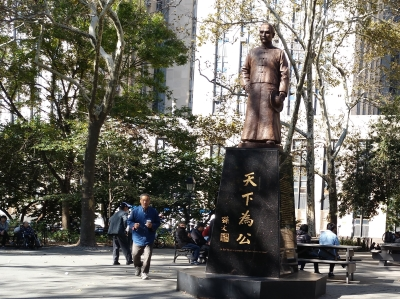 Sun Yat Sen en Columbus Square